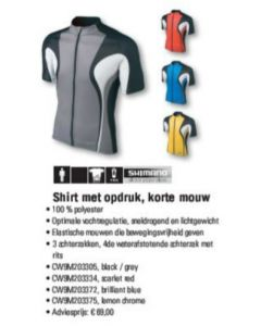 Shimano Performance Print1  wielershirt korte mouw